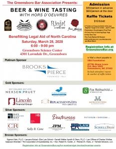 LANC Benefit Flyer